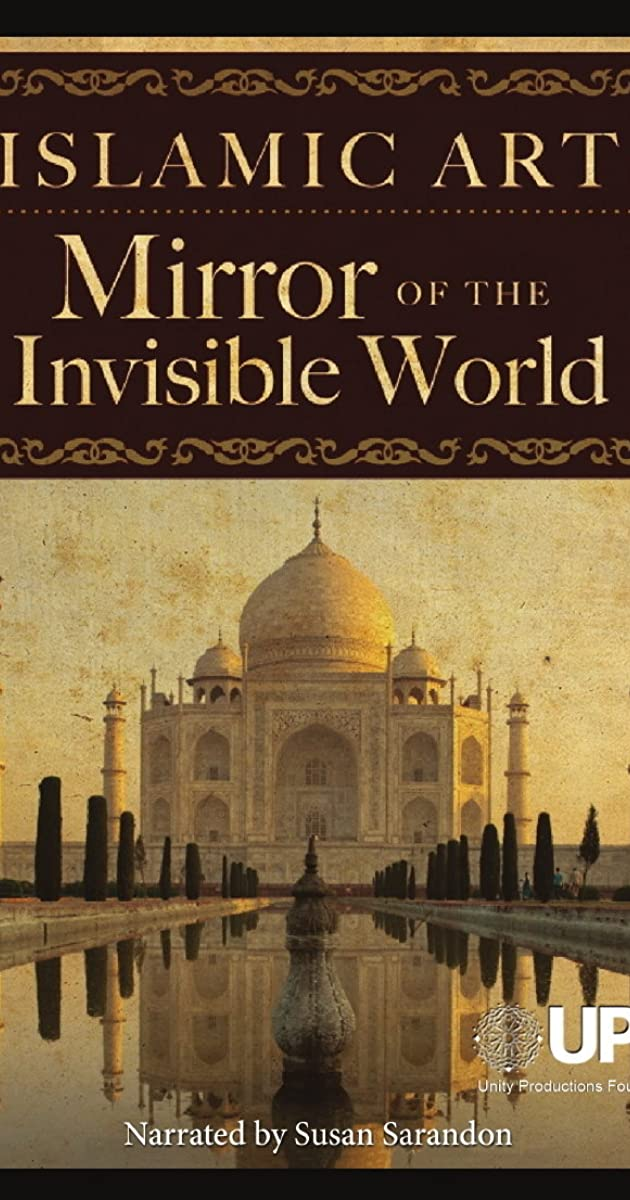 Image of Islamic Art: Mirror of the Invisible World