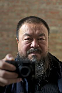Ai Weiwei Picture