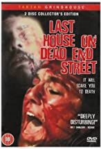 Primary image for The Last House on Dead End Street