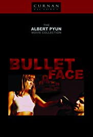 Bulletface (2010) Poster - Movie Forum, Cast, Reviews