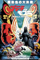 Image of Godzilla and Mothra: The Battle for Earth