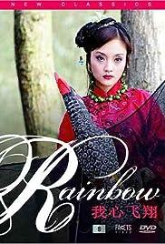 Wo xin fei xiang Poster