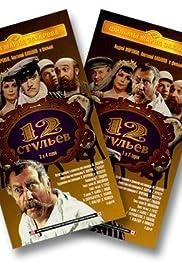 12 stulyev Poster - TV Show Forum, Cast, Reviews