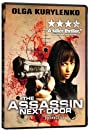 The Assassin Next Door (2009) Poster