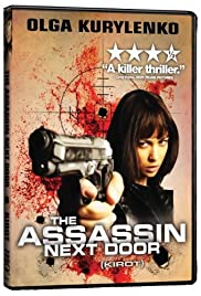 The Assassin Next Door (2009) Poster - Movie Forum, Cast, Reviews