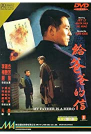 Nonton Film My Father is a Hero (1995)