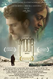Moor (2015) DVDRip [Pakistani Movie]
