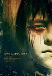 Fear Lives Here (2012) Poster - Movie Forum, Cast, Reviews