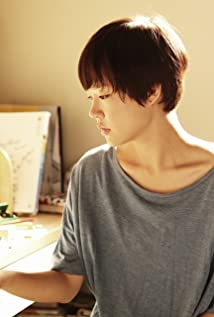 Aktori Ye-ri Han