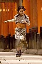 Image of Suzuka Ohgo
