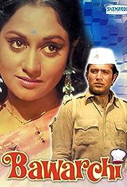 Bawarchi(1972) Poster - Movie Forum, Cast, Reviews