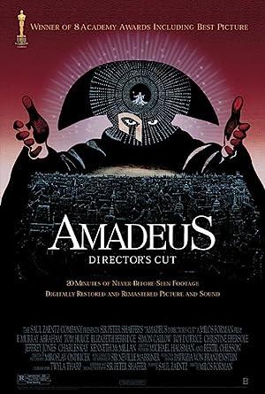 Amadeus อมาดีอุส