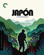 Japón (2002) poster