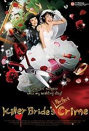 Kirâ vâjin rôdo(2009) Poster - Movie Forum, Cast, Reviews