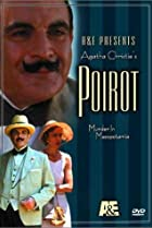 Image of Agatha Christie's Poirot: Murder in Mesopotamia