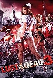Reipu zonbi: Lust of the dead 3 Poster