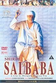 Shirdi Sai Baba(2001) Poster - Movie Forum, Cast, Reviews