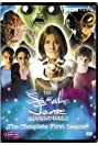 The Sarah Jane Adventures (2007) Poster