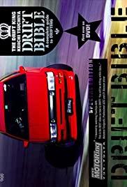 The Drift King Keiichi Tsuchiya's Drift Bible: A Complete Guide to Drifting Poster