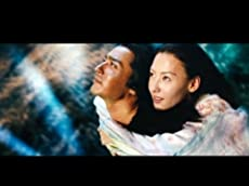 The Promise [Wu ji]