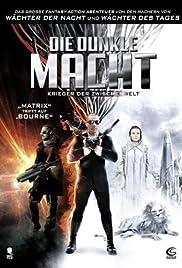 Zapreshchyonnaya realnost(2009) Poster - Movie Forum, Cast, Reviews