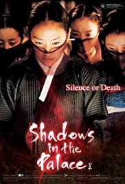 Goongnyeo(2007) Poster - Movie Forum, Cast, Reviews