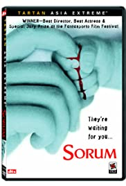 Sorum (2001) Poster - Movie Forum, Cast, Reviews