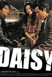 Deiji Poster