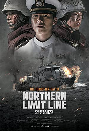 Northern Limit Line (2015)