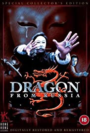 Hong Chang Fei Long Poster