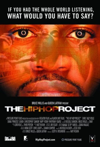 The Hip Hop Project (2006)