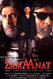 Zamaanat: And Justice for All Poster
