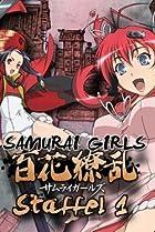 Image of Samurai Girls