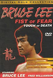 Fist of Fear, Touch of Death Poster