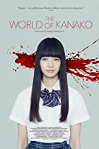 Image of The World of Kanako