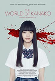 Nonton The World of Kanako (2015) Film Subtitle Indonesia Streaming Movie Download