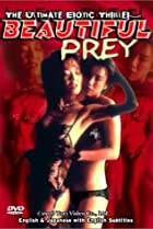 Image of XX: Beautiful Prey