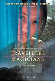 Travelers and Magicians (2003) Poster - Movie Forum, Cast, Reviews