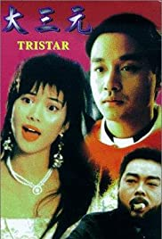 Tri-Star Poster