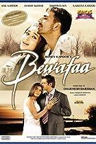 Image of Bewafaa