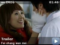 Zhao wei lin fei chang wan mei dating