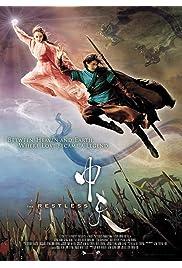 Watch Movie Demon Empire (2006)