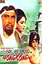 Image of Johar Mehmood in Hong Kong