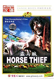 The Horse Thief Poster