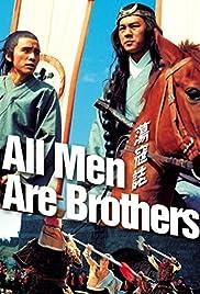Dong kai ji(1975) Poster - Movie Forum, Cast, Reviews