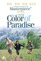 Image of The Color of Paradise