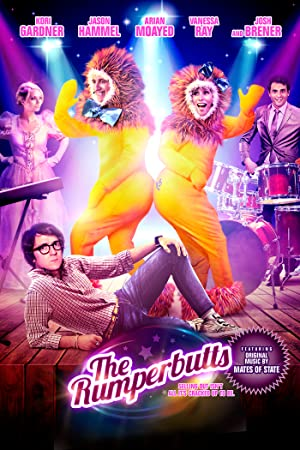 The Rumperbutts (2015)