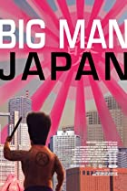 Image of Big Man Japan
