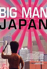 Big Man Japan(2007) Poster - Movie Forum, Cast, Reviews