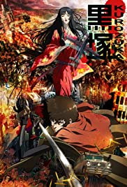 Kurozuka Poster - TV Show Forum, Cast, Reviews